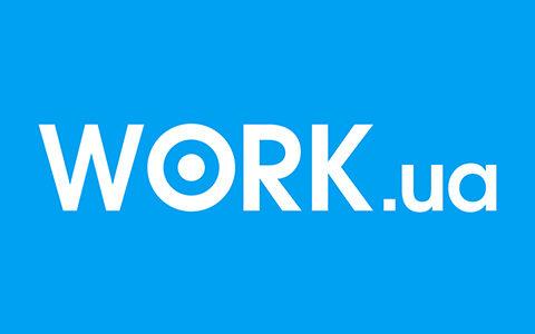 Наші вакансії на сайті Work.ua